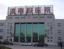 滦南县医院