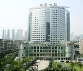 重庆好医院