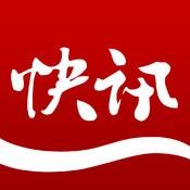 国家卫计委副主任马晓伟当选为新一届中华医学会会长