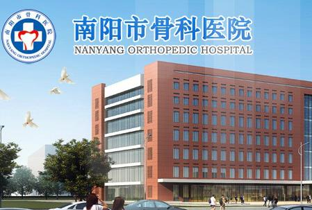 南阳市万博手机iOS医院