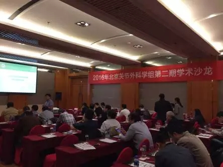 北京协和医院翁习生教授:人工关节登记系统北京要领先一步