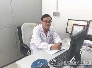Ilizarov技术矫治马蹄足畸形的临床应用进展