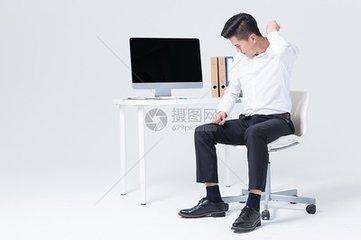 职业病防护--办公室白领如何预防颈椎病