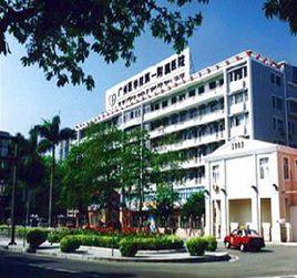 广东好医院