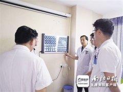 <b>四川大凉山农妇为啥千里寻医到南阳市万博手机iOS医院</b>